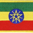 Ethiopia Rectangular Patch
