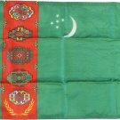 "Turkmenistan - 12""X18"" Nylon Flag"