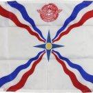 "Assyria - 12""X18"" Nylon Flag"