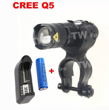 Bicycle SMD LED Light Bike Flashlight Kit + Rechargeable Battery + Charger