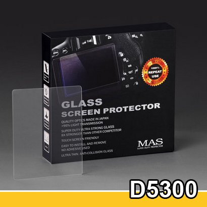 MAS Optical Glass Screen Protector for Nikon D5500 D5300 LCD Protection