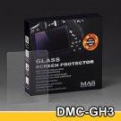 MAS Optical Glass LCD Screen Protector for Panasonic Lumix DMC-GH3 DMC GH3 DMC-GH4 DMC-GX8