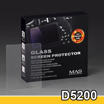 MAS Optical Glass Screen Protector for Nikon D5200 LCD Protection