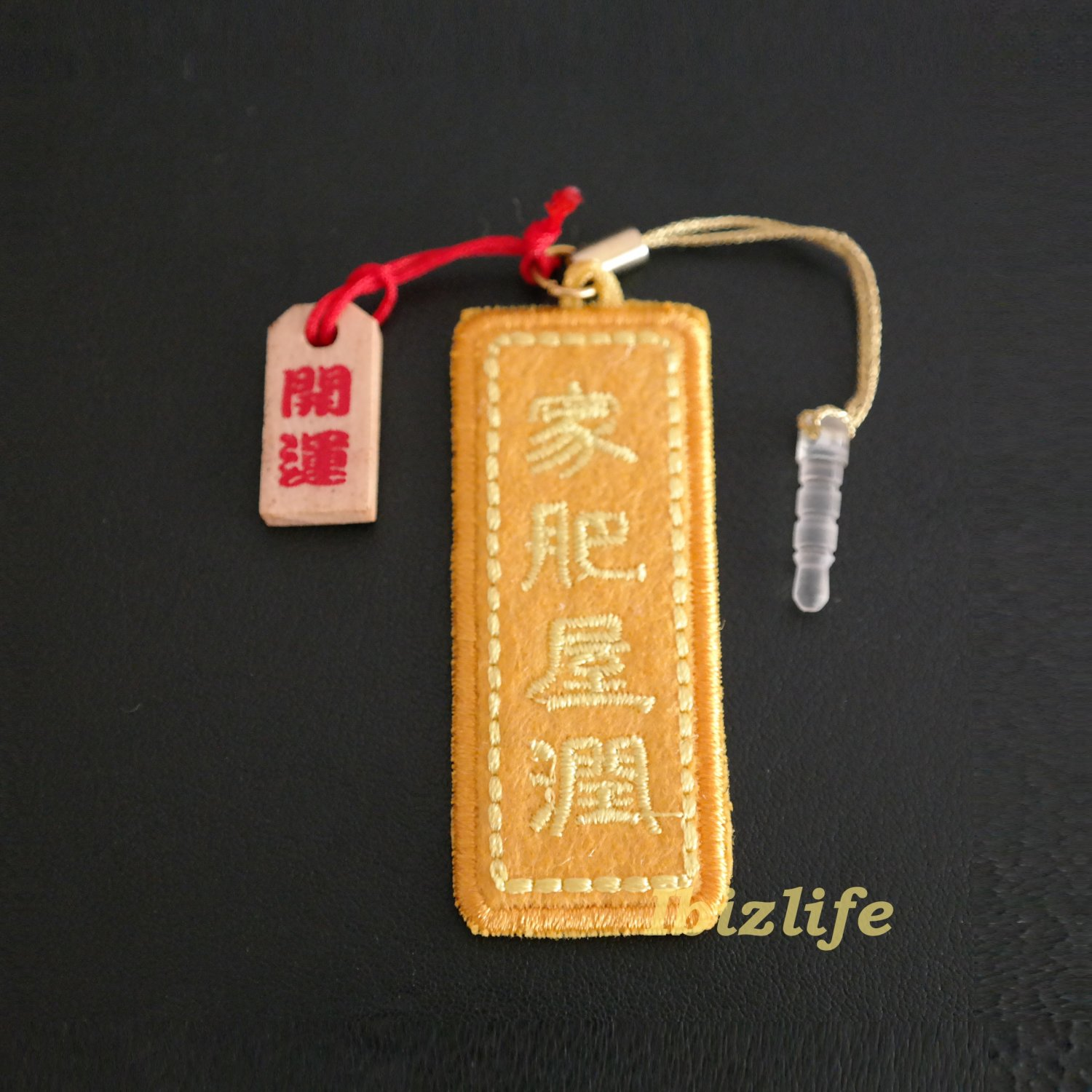Blessing Charm textile bag with Chinese letters stitching means HOME RICH (bc02)