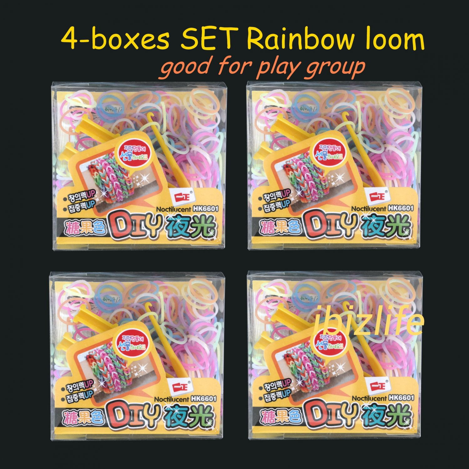 RAINBOW COLOR LOOM RUBBER BAND Kits (4-boxes set) Noctilucent (Grow in the dark) bands (RL09)
