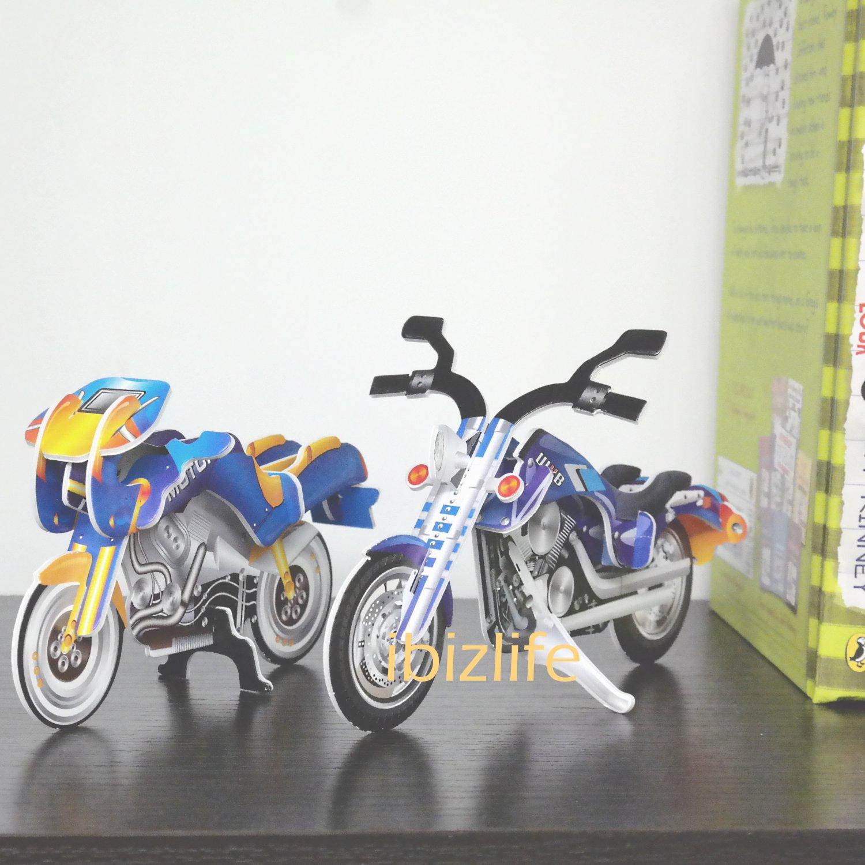 PAPER 3D puzzle DIY jigsaw craft model Bike (2 per pack)  as gift  - Blue MOTO