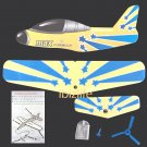 3D DIY Paper model flying pocket planes as gift for children and kids - Max   Formula (pc36)