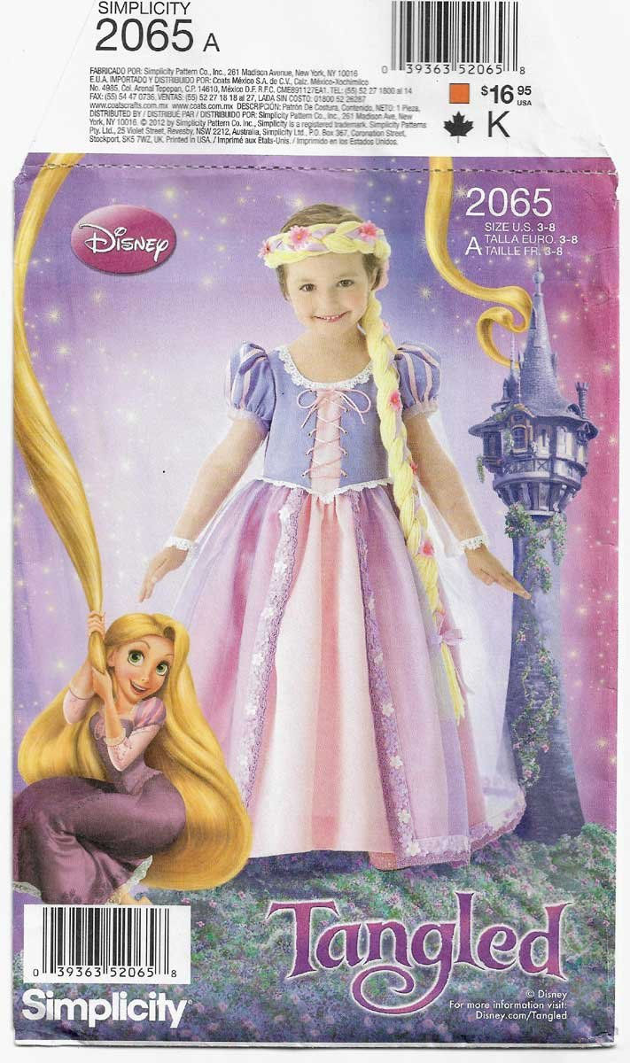 Girls' Disney Tangled Costume Sewing Pattern Child's Size 3-4-5-6-7-8 UNCUT Simplicity 2065