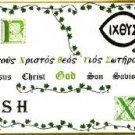 """Artwork, """"IXTHUS"""" in the original Biblical Greek"""
