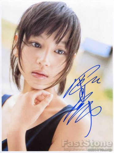 MAKI HORIKITA  Autographed Signed 8x10 Photo Picture REPRINT