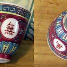 Traditional Chinese Porcelain Longevity Tea Cup