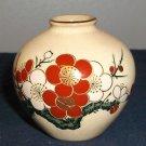 "Vintage Mini 2.5"" Vase, Cream w/Red White Blooms, Marked Satsuma, Japan Very Old"
