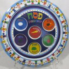 Child's Passover Seder Plate Hebrew English Melamine 9 inches Children .a