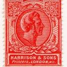 (I.B) Cinderella : Harrison & Sons - Dummy Stamp
