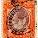 (I.B) South Africa Revenue : Duty Stamp £2