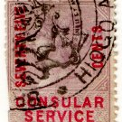 (I.B) QV Revenue : Consular Service 75c (Hiogo)
