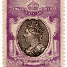 (I.B) QV Cinderella : Unofficial Jubilee Issue 1897