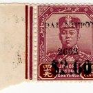 (I.B) Malaya States Revenue : Johore (Japanese Occupation) $2 OP