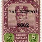 (I.B) Malaya States Revenue : Johore (Japanese Occupation) 5c OP
