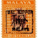 (I.B) Malaya States Revenue : Negri Sembillan (Japanese Occupation) 30c OP