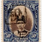 (I.B) Malaya States Revenue : Kedah (Japanese Occupation) 50c OP