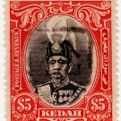 (I.B) Malaya States Revenue : Kedah (Japanese Occupation) $5 OP