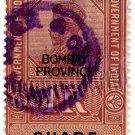 (I.B) India Revenue : Share Transfer 1R (Bombay)