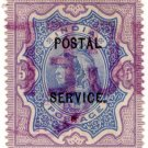(I.B) India Revenue : Postal Service 5R