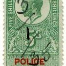 (I.B) George V Revenue : Police Courts 5/-