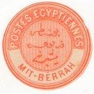 (I.B) Egypt Postal : Inter-Postal Seal (Mit-Berrah)