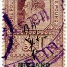 (I.B) Edward VII Revenue : Ireland Registration of Deeds £1