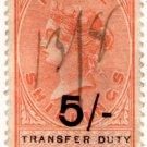(I.B) QV Revenue : Transfer Duty 5/- (1890)