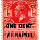 (I.B) Wei Hai Wei (China Treaty Port) Revenue : Duty Stamp 1c