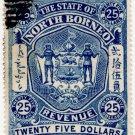 (I.B) North Borneo Revenue : Duty Stamp $25
