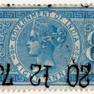 (I.B) India Revenue : Special Adhesive 8a (security overprint)