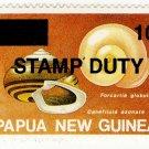 (I.B) Papua New Guinea Revenue : Stamp Duty 10t