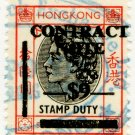 (I.B) Hong Kong Revenue : Contract Note $9 on $16