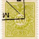(I.B) Denmark State Railway : Parcels 200 Øre