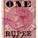 (I.B) Ceylon Revenue : Foreign Bill 1R on 2R 25c