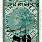 (I.B) Ceylon Revenue : Foreign Bill 80c on 1R 50c