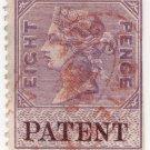 (I.B) QV Revenue : Patent Office 8d (1872)