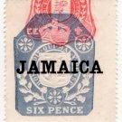 (I.B) Jamaica Revenue : Duty Stamp 6d