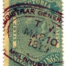 (I.B) Australia - Victoria Revenue : Stamp Statute 5/-