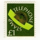 (I.B) Cinderella Collection : BT Telephone Savings Stamp £1