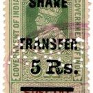 (I.B) India Revenue : Share Transfer 5R OP