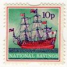 (I.B) National Savings : Galleon 10p