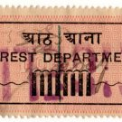(I.B) India Revenue : Forest Department 8a