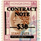 (I.B) Hong Kong Revenue : Contract Note $30 on $40 OP