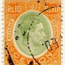 (I.B) Ceylon Revenue : Duty Stamp 10R