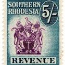 (I.B) Southern Rhodesia Revenue : Duty Stamp 5/-